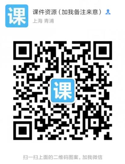 weixin.png