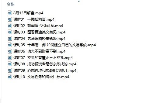李陈亮ABC三浪法高级课程+裸K终极秘密两套课